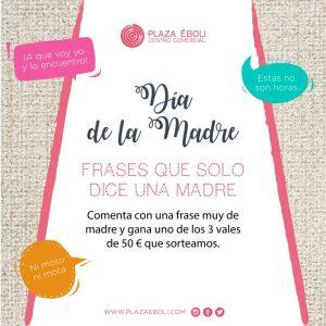 Concurso en Facebook 'Frases de madre'
